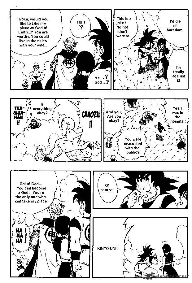 Dragon Ball Chapter 194  Online Free Manga Read Image 13