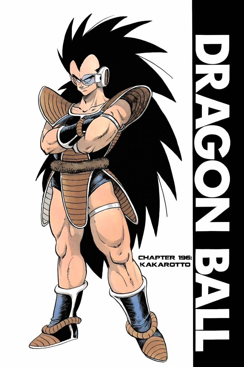 Dragon Ball Chapter 196  Online Free Manga Read Image 1