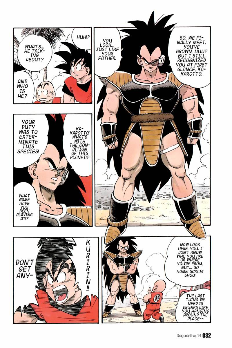 Dragon Ball Chapter 196  Online Free Manga Read Image 13