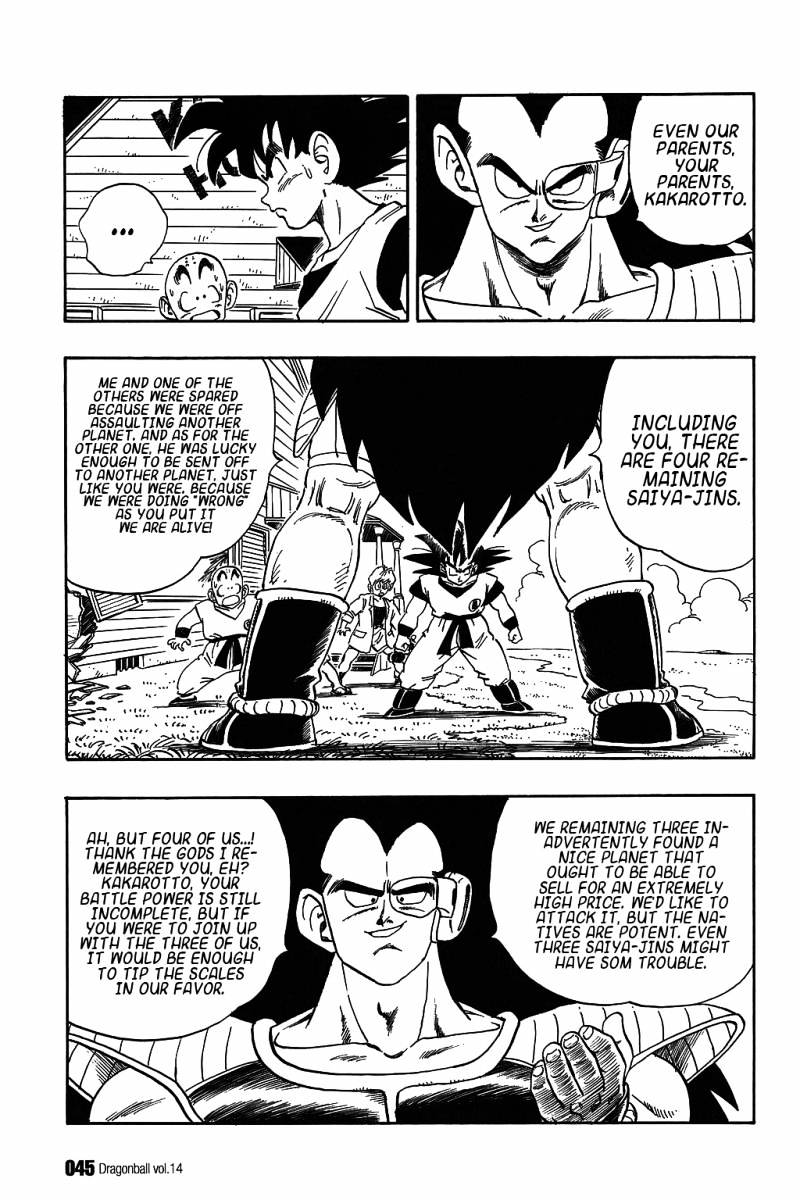 Dragon Ball Chapter 197  Online Free Manga Read Image 11