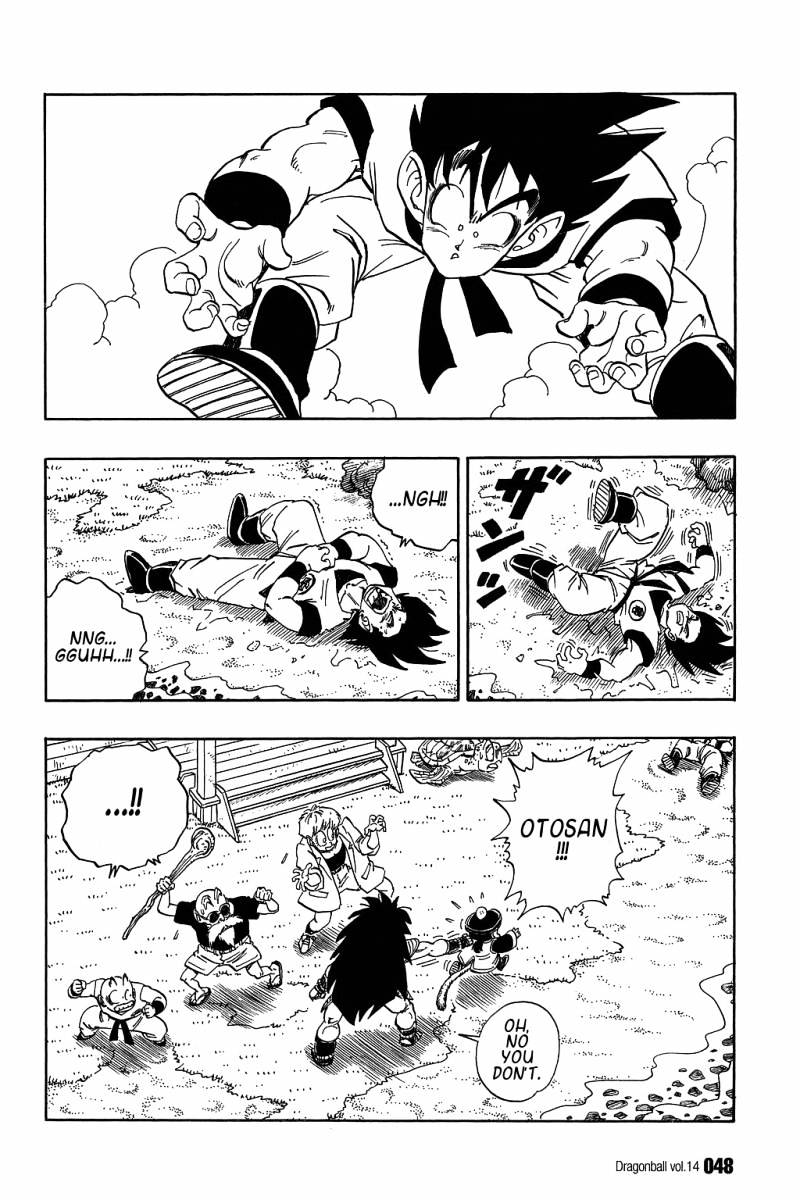 Dragon Ball Chapter 197  Online Free Manga Read Image 14