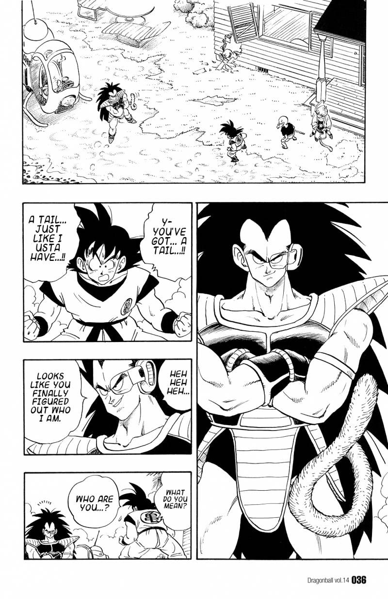 Dragon Ball Chapter 197  Online Free Manga Read Image 2