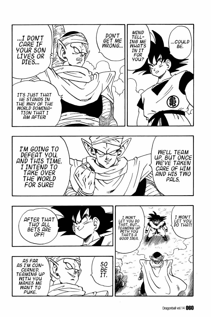 Dragon Ball Chapter 198  Online Free Manga Read Image 11