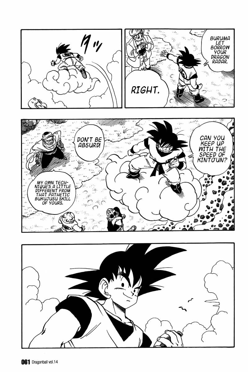 Dragon Ball Chapter 198  Online Free Manga Read Image 12