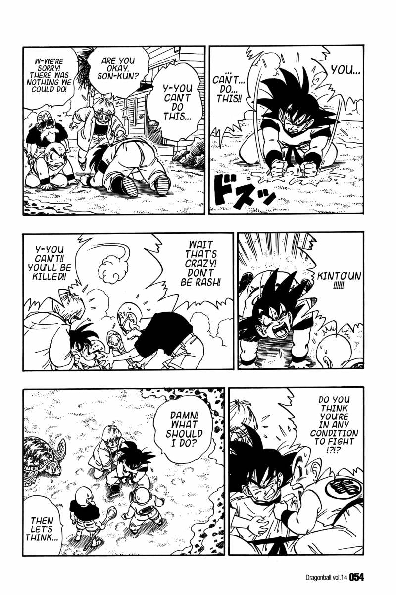 Dragon Ball Chapter 198  Online Free Manga Read Image 5