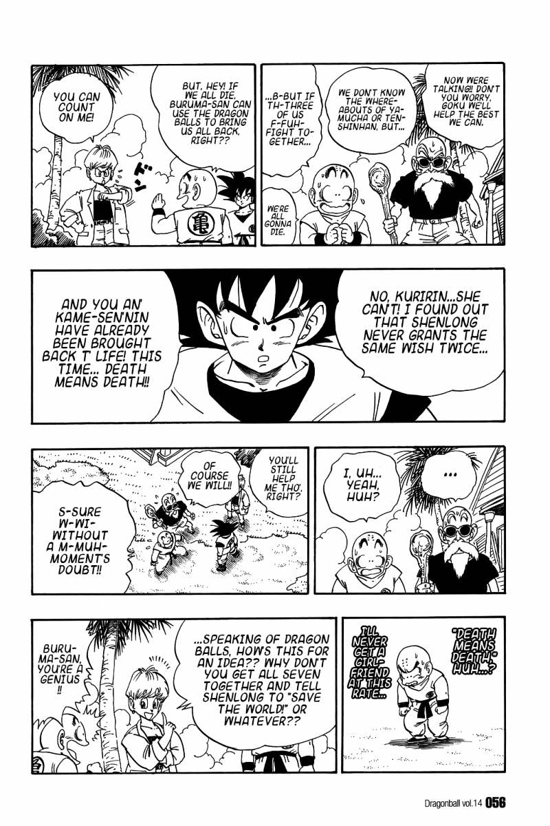 Dragon Ball Chapter 198  Online Free Manga Read Image 7