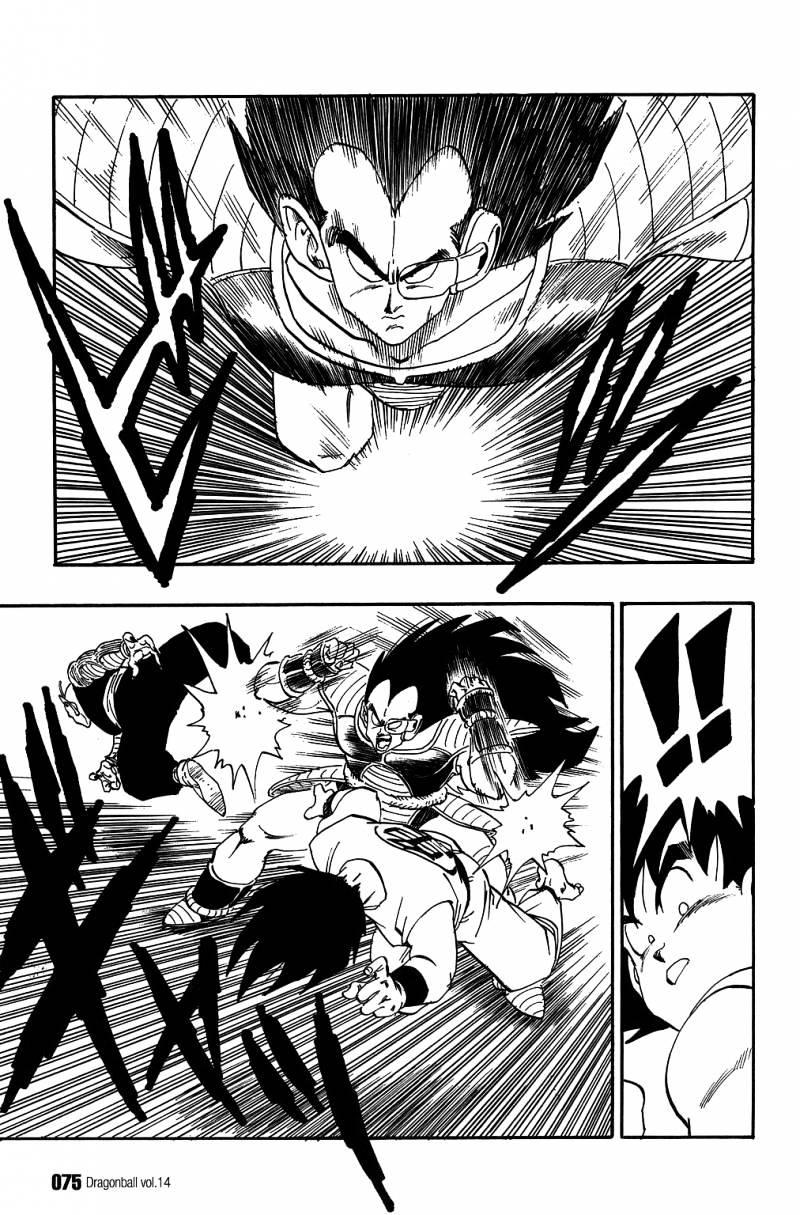 Dragon Ball Chapter 199  Online Free Manga Read Image 12
