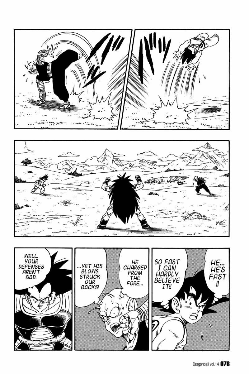 Dragon Ball Chapter 199  Online Free Manga Read Image 13