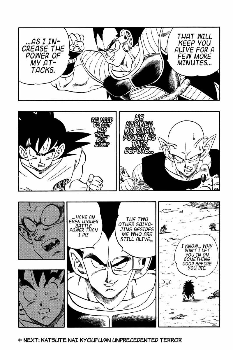 Dragon Ball Chapter 199  Online Free Manga Read Image 14