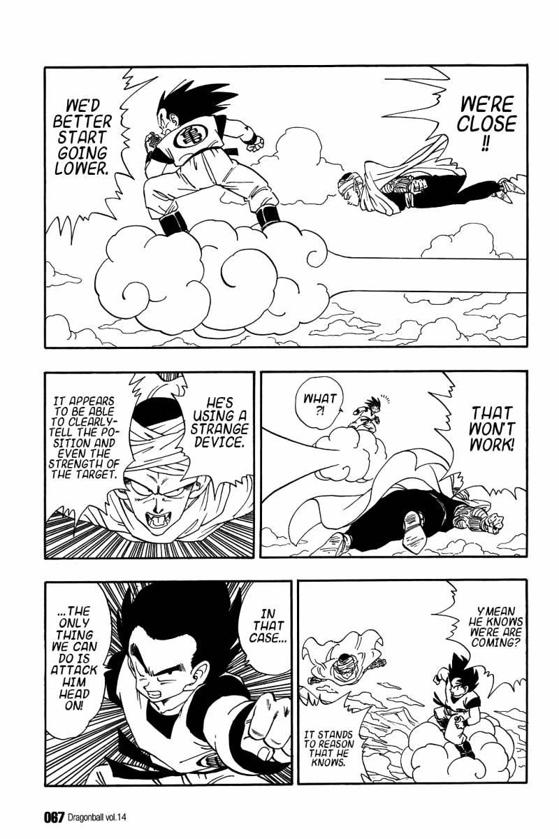 Dragon Ball Chapter 199  Online Free Manga Read Image 4