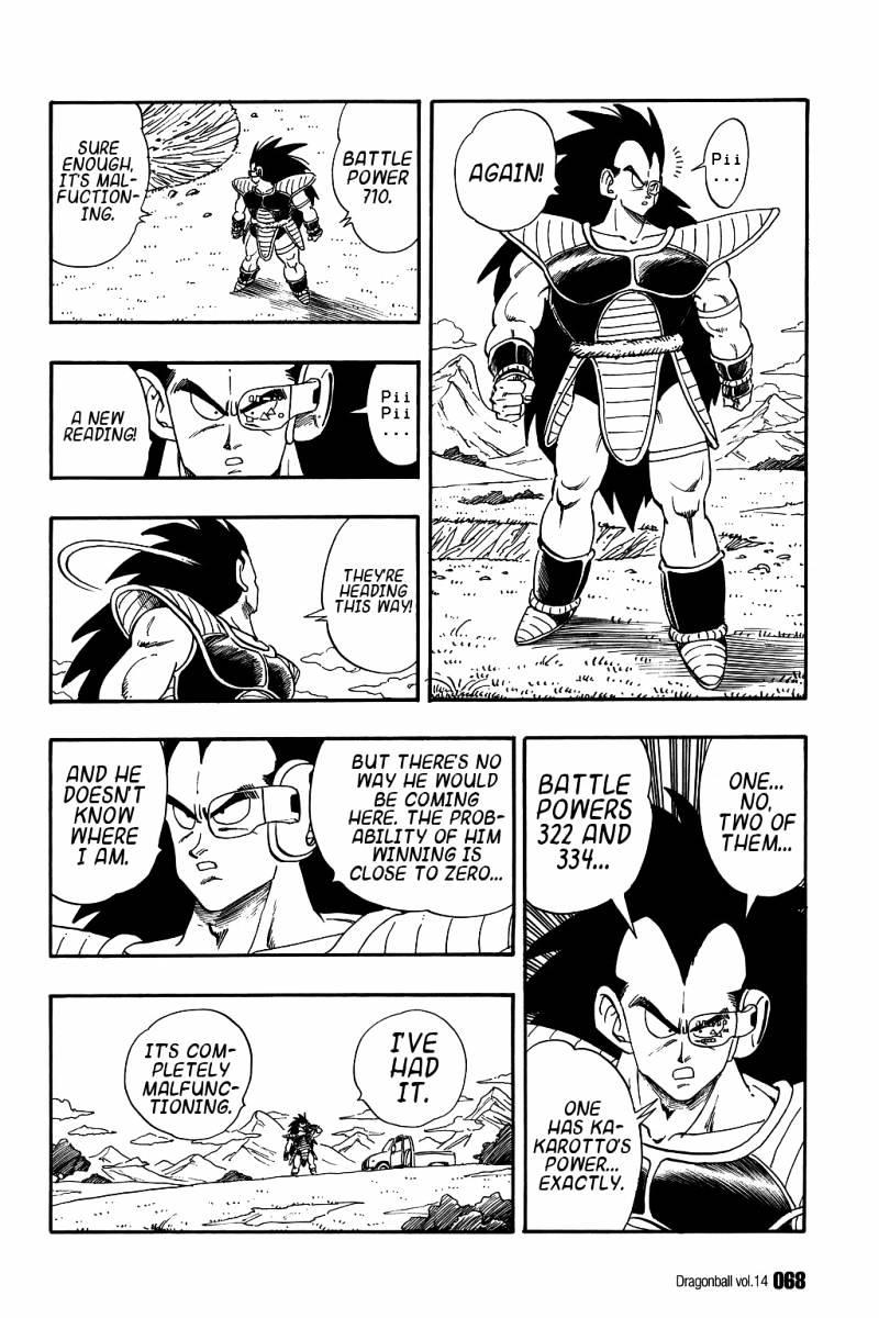 Dragon Ball Chapter 199  Online Free Manga Read Image 5