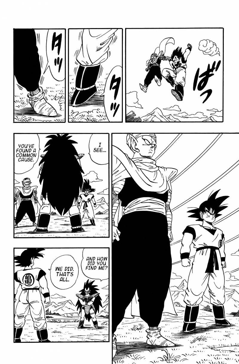 Dragon Ball Chapter 199  Online Free Manga Read Image 7