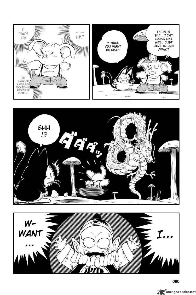 Dragon Ball Chapter 20  Online Free Manga Read Image 5