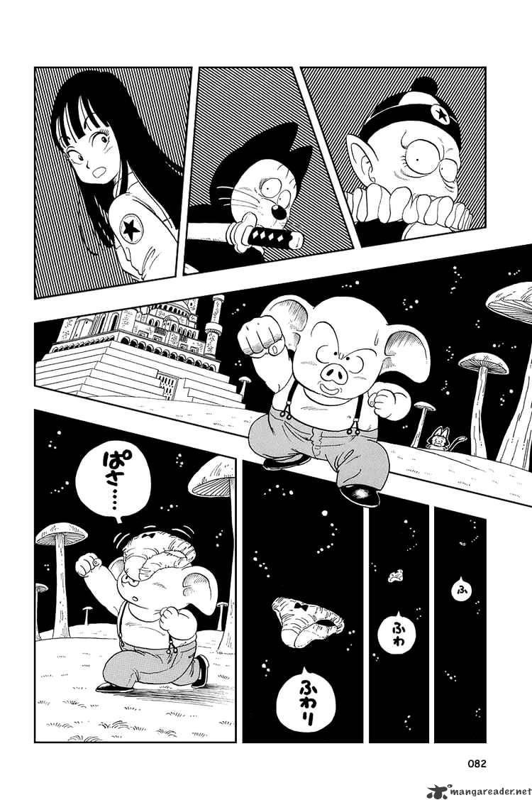 Dragon Ball Chapter 20  Online Free Manga Read Image 7