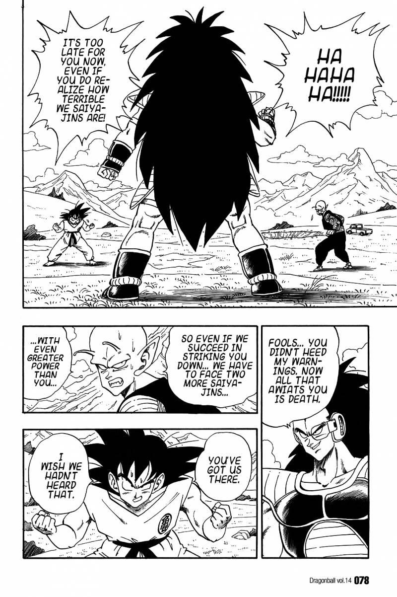 Dragon Ball Chapter 200  Online Free Manga Read Image 1
