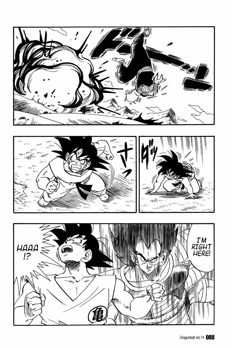 Dragon Ball Chapter 200  Online Free Manga Read Image 11