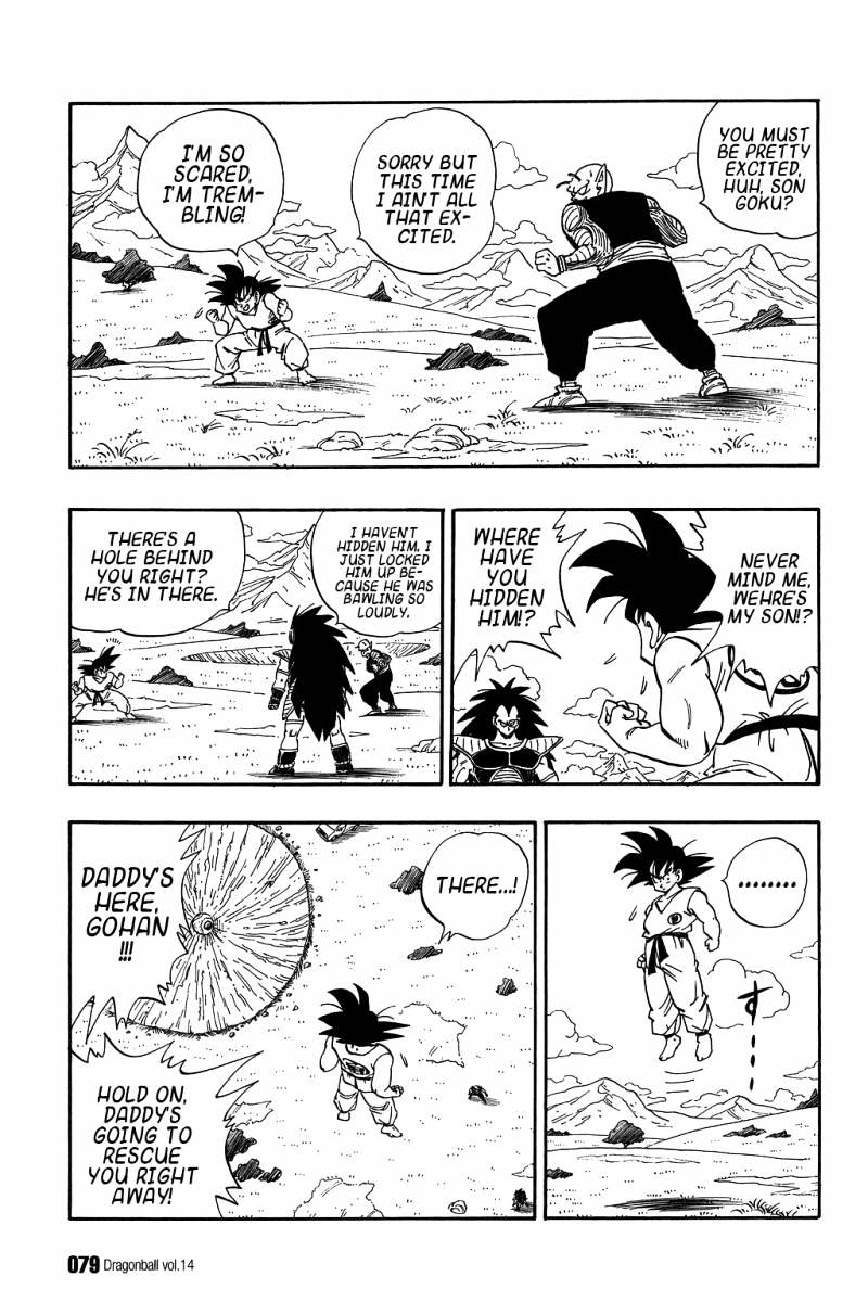 Dragon Ball Chapter 200  Online Free Manga Read Image 2