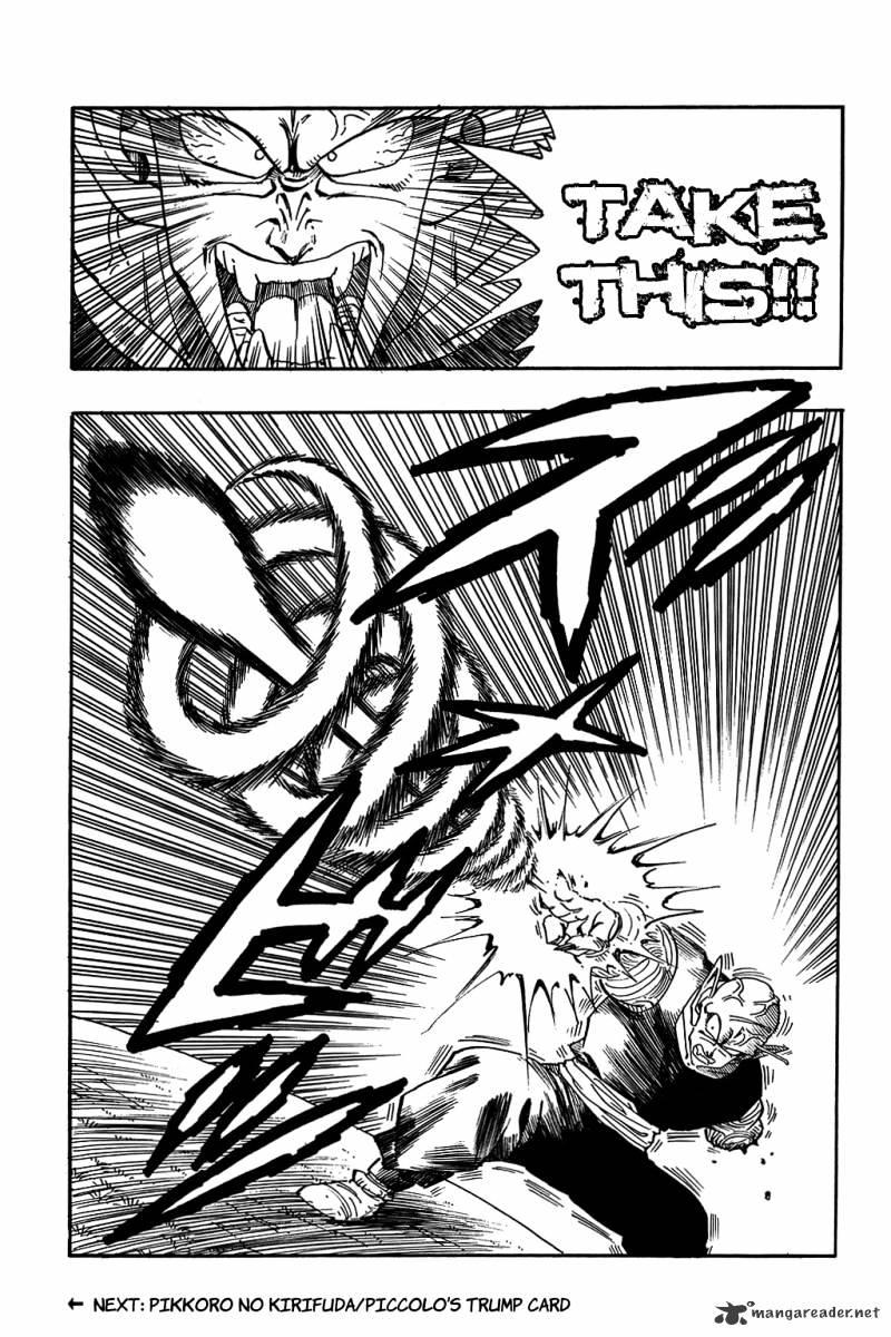 Dragon Ball Chapter 201  Online Free Manga Read Image 14