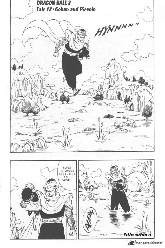 Dragon Ball Chapter 206  Online Free Manga Read Image 1
