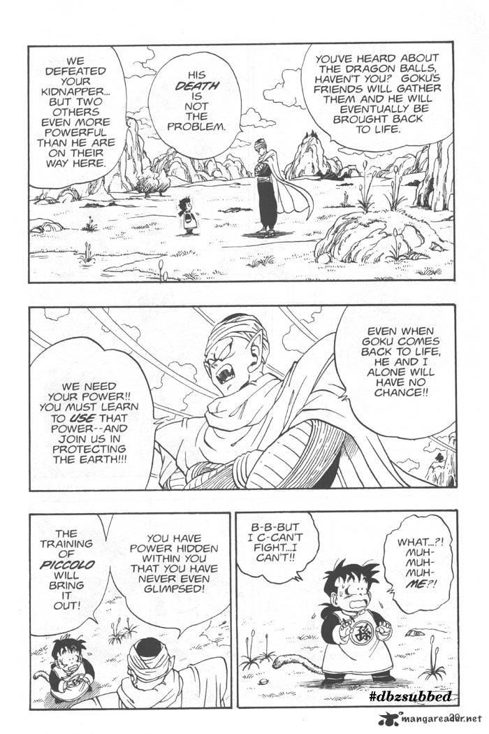 Dragon Ball Chapter 206  Online Free Manga Read Image 5