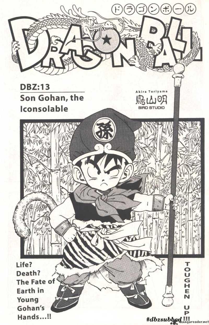 Dragon Ball Chapter 207  Online Free Manga Read Image 1