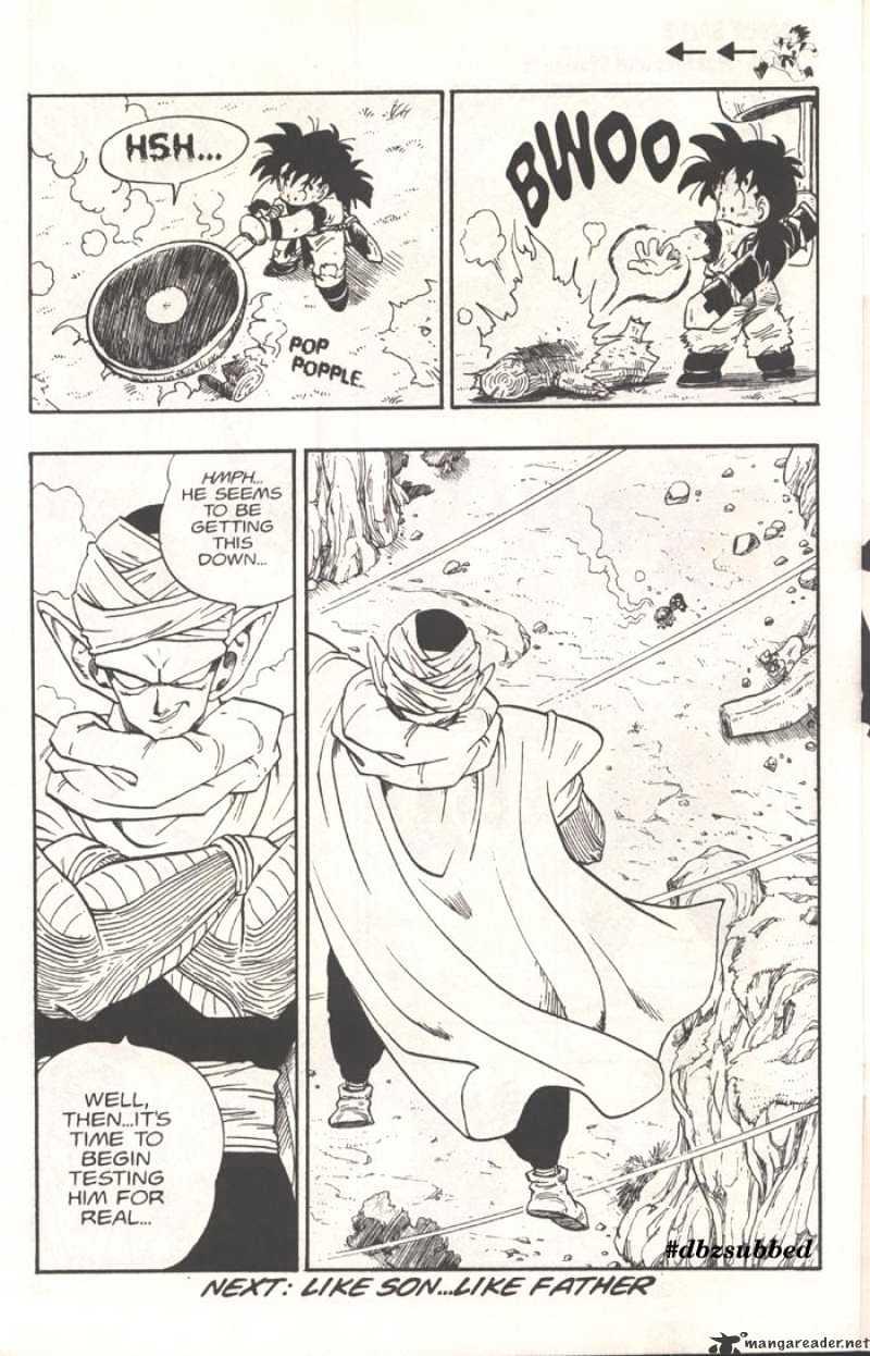 Dragon Ball Chapter 209  Online Free Manga Read Image 15