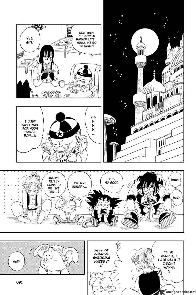 Dragon Ball Chapter 21  Online Free Manga Read Image 2