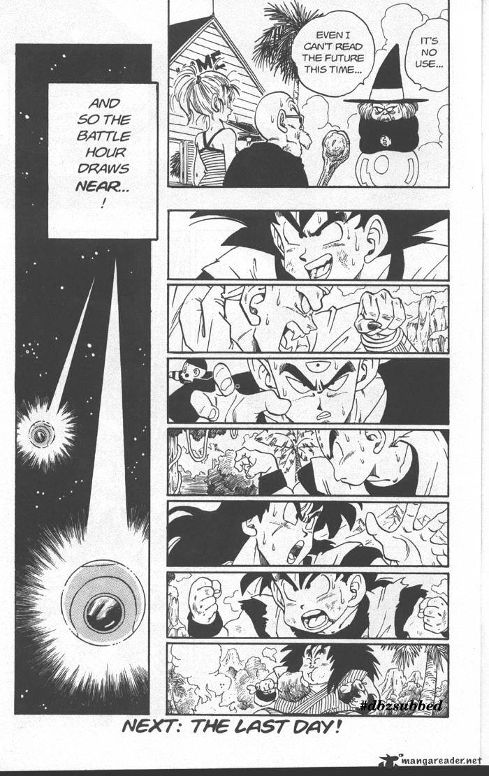 Dragon Ball Chapter 211  Online Free Manga Read Image 15
