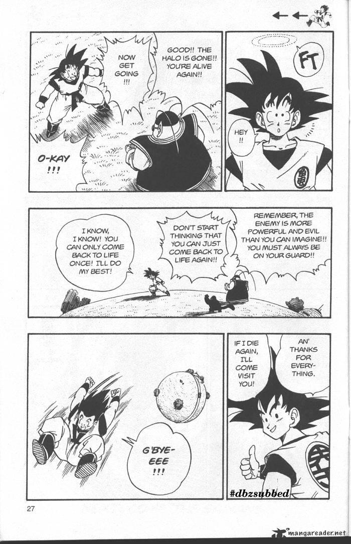 Dragon Ball Chapter 212  Online Free Manga Read Image 12