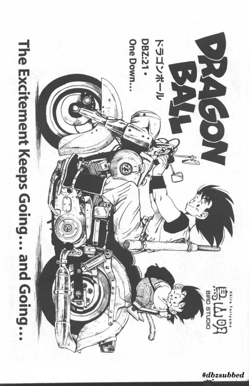 Dragon Ball Chapter 215  Online Free Manga Read Image 1