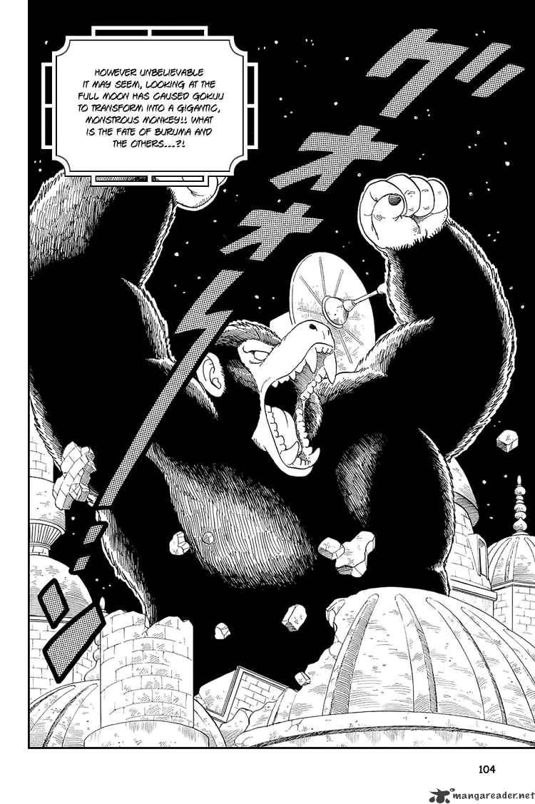 Dragon Ball Chapter 22  Online Free Manga Read Image 1