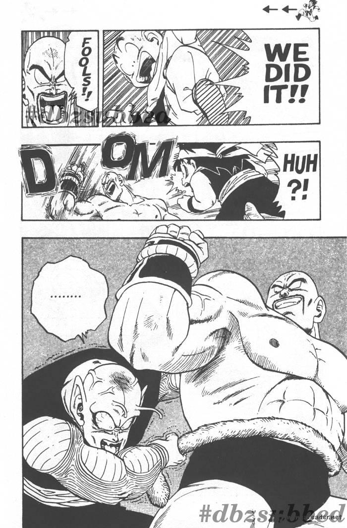 Dragon Ball Chapter 220  Online Free Manga Read Image 13
