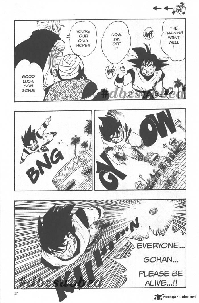 Dragon Ball Chapter 220  Online Free Manga Read Image 6