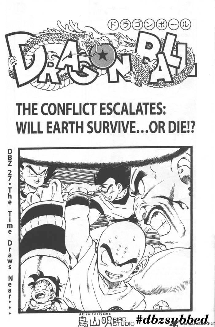 Dragon Ball Chapter 221  Online Free Manga Read Image 1