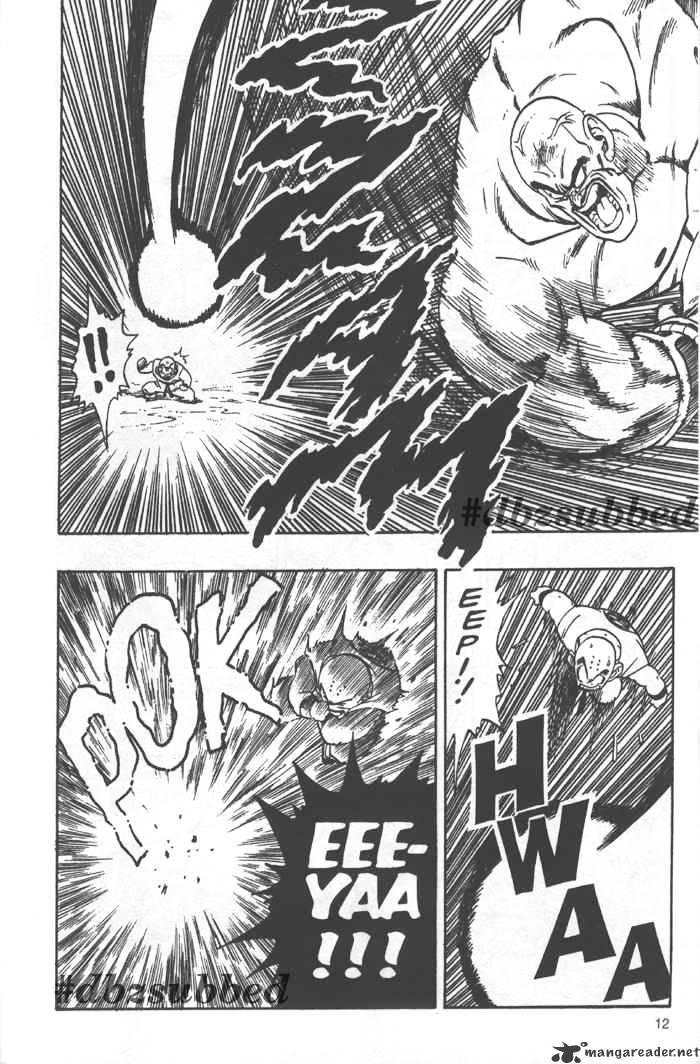 Dragon Ball Chapter 221  Online Free Manga Read Image 11