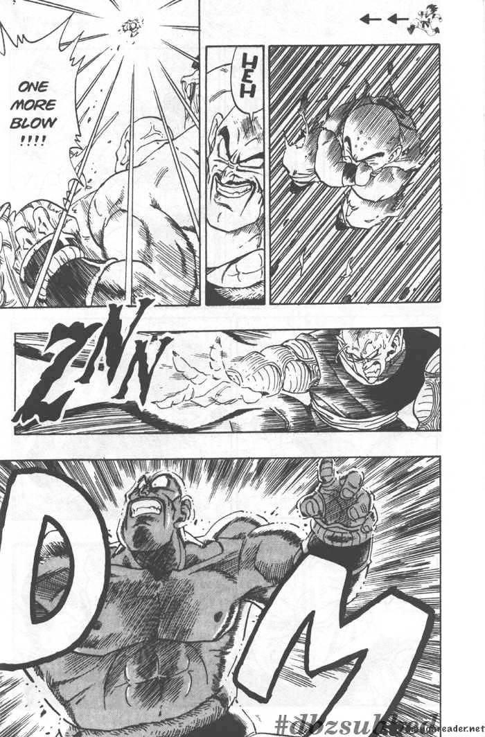 Dragon Ball Chapter 221  Online Free Manga Read Image 12