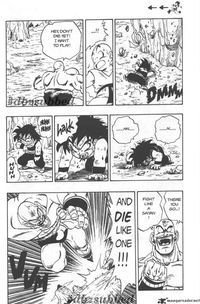 Dragon Ball Chapter 221  Online Free Manga Read Image 5