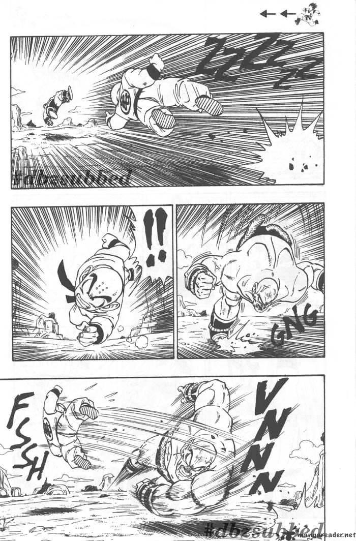 Dragon Ball Chapter 221  Online Free Manga Read Image 6