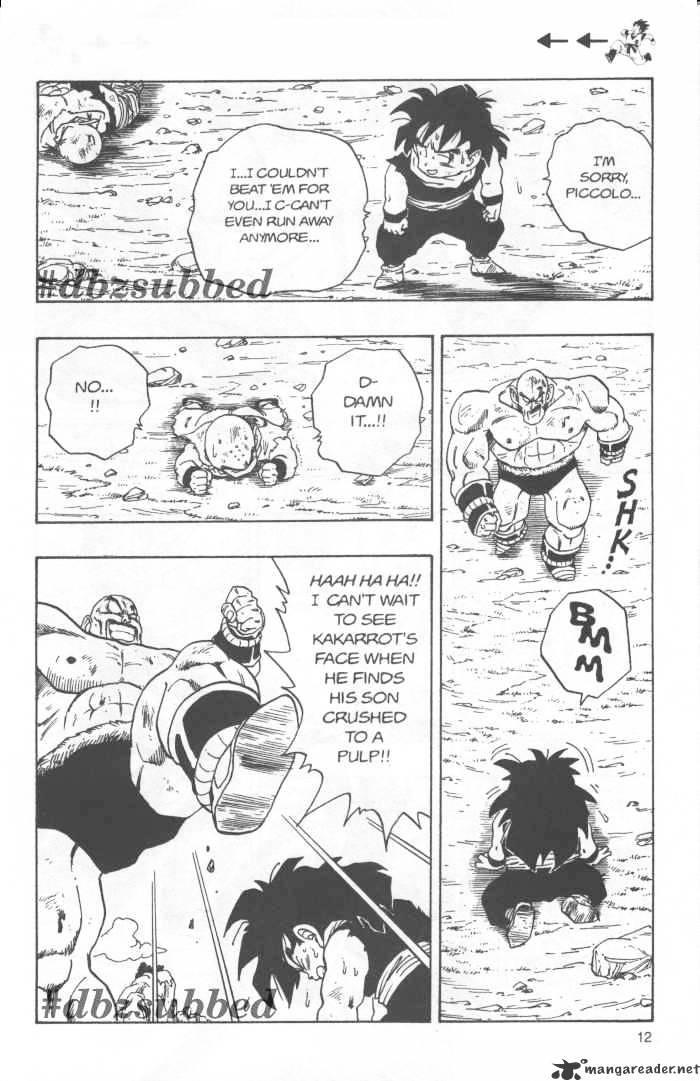 Dragon Ball Chapter 223  Online Free Manga Read Image 15