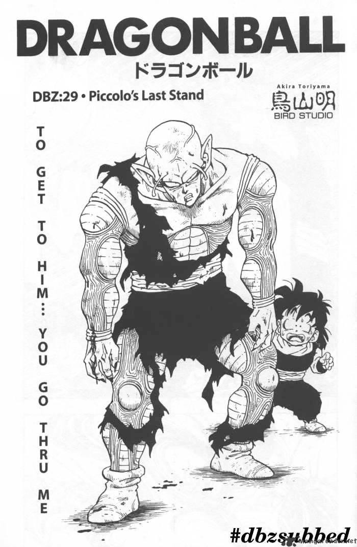 Dragon Ball Chapter 223  Online Free Manga Read Image 4