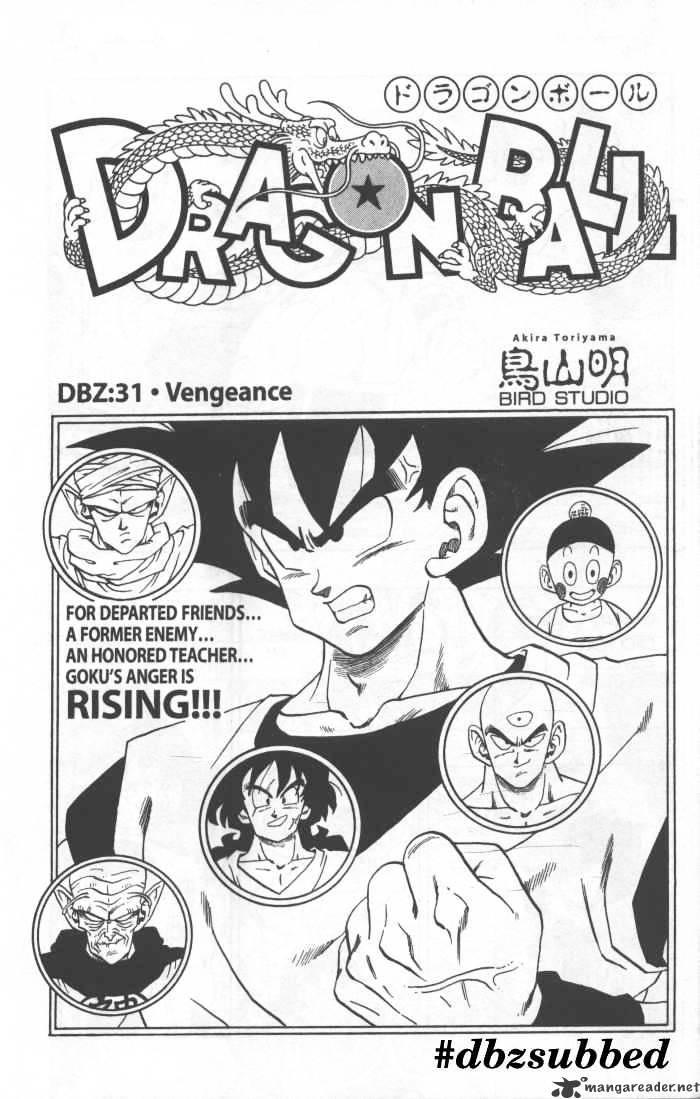 Dragon Ball Chapter 225  Online Free Manga Read Image 1