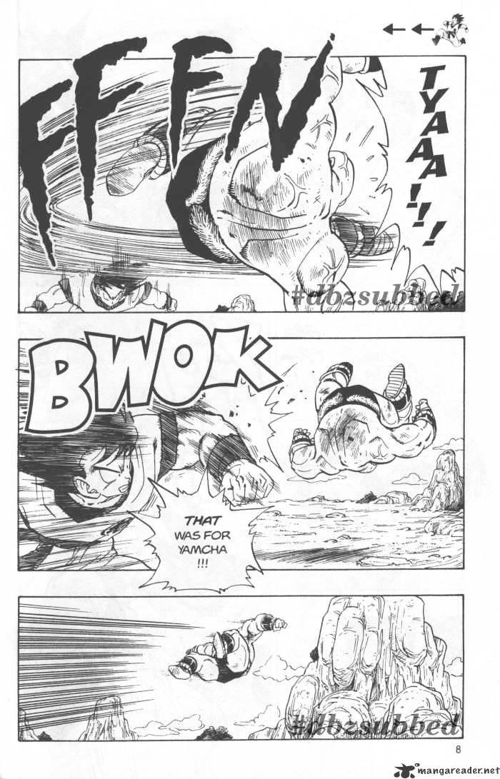 Dragon Ball Chapter 225  Online Free Manga Read Image 8