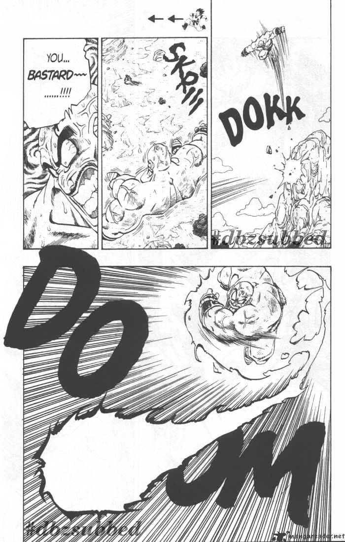 Dragon Ball Chapter 225  Online Free Manga Read Image 9