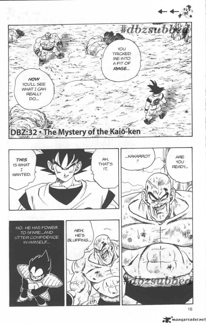 Dragon Ball Chapter 226  Online Free Manga Read Image 1