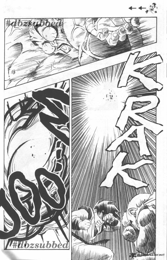 Dragon Ball Chapter 227  Online Free Manga Read Image 8