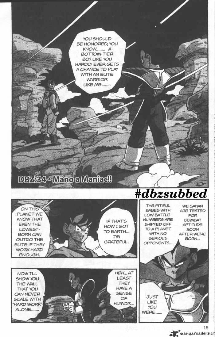 Dragon Ball Chapter 228  Online Free Manga Read Image 1