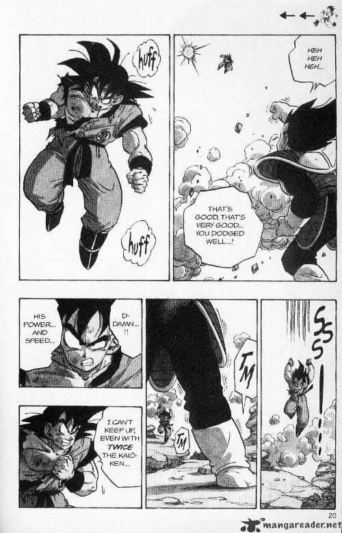 Dragon Ball Chapter 229  Online Free Manga Read Image 6