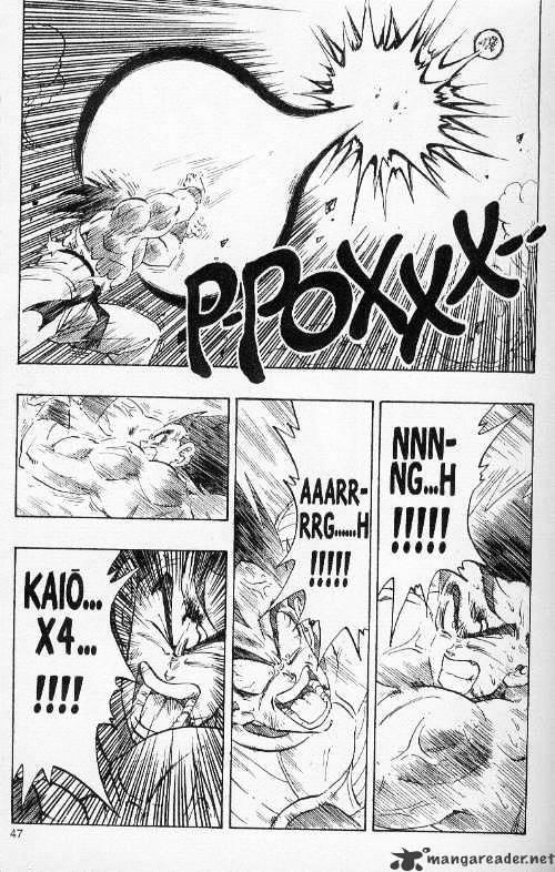 Dragon Ball Chapter 231  Online Free Manga Read Image 4