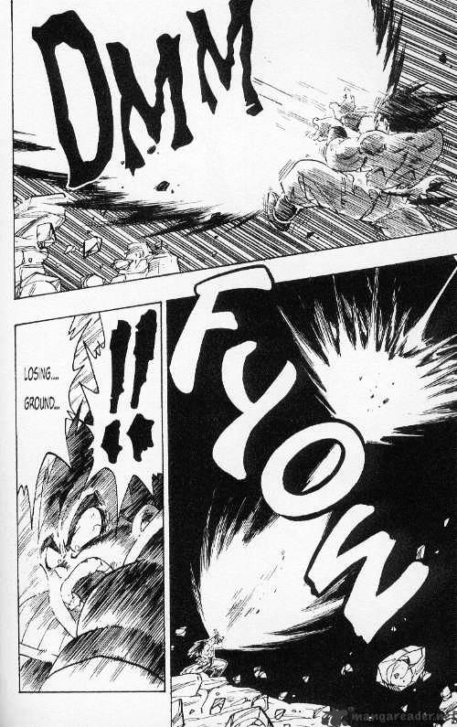 Dragon Ball Chapter 231  Online Free Manga Read Image 5