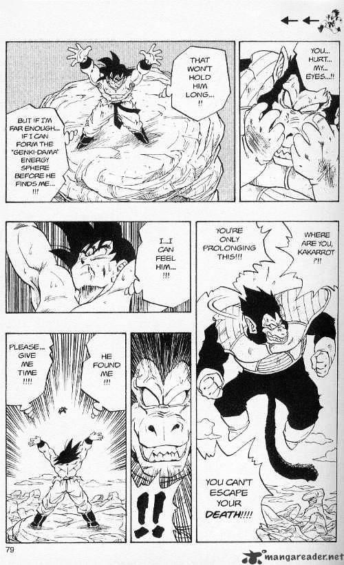 Dragon Ball Chapter 234  Online Free Manga Read Image 7